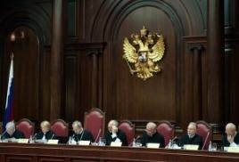 Штраф за нарушение антимонопольного законодательства может быть снижен правоприменителем
