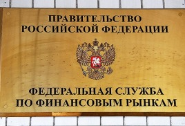 Ревизионная комиссия не главный орган