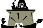 Права работника в суде защитит инспектор